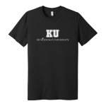 Blk Shirt Kingdom University