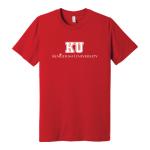 Red Shirt Kingdom University